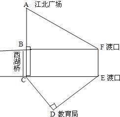 manfen5.com 满分网